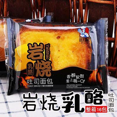 逗泥岩烧乳酪夹心吐司面包早餐糕点特产零食美食蛋糕小吃16包-5包
