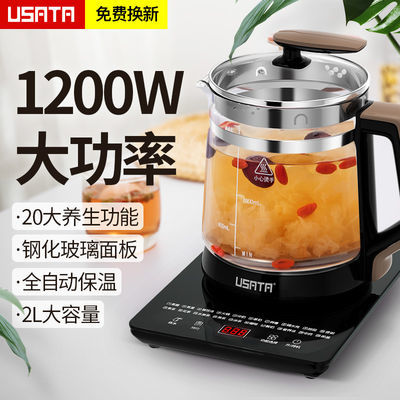 [领劵立减]御尚堂养生壶玻璃全自动多功能家用烧水壶煮花茶大功率