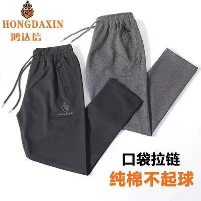 【好质量】秋裤双面纯棉运动裤男士休闲长裤加肥加大码宽松直筒裤