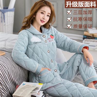 睡衣女冬季三层加厚珊瑚绒夹棉可爱学生韩版法兰绒保暖棉袄家居服