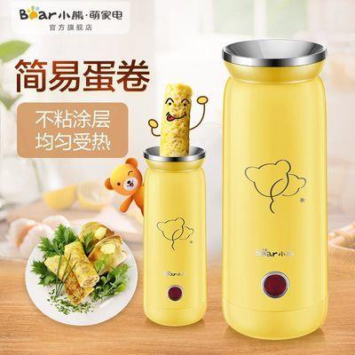 Bear/小熊JDQ-B01G2立式多功能煎蛋器早餐蛋卷机烤肠机鸡蛋杯
