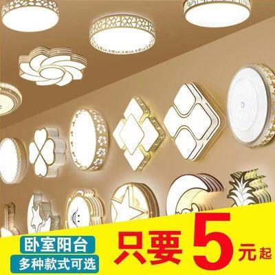 LED卧室灯家用主卧室灯房间灯具儿童房间灯新款浪漫主卧吸顶灯