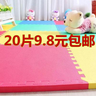 泡沫地垫拼图地垫加厚铺地板垫子拼接婴儿童爬爬行垫泡沫垫地毯