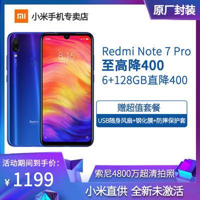 小米 红米 Redmi Note7Pro 索尼4800万超清双摄 游戏智能手机【预售:成团后5天内发完】