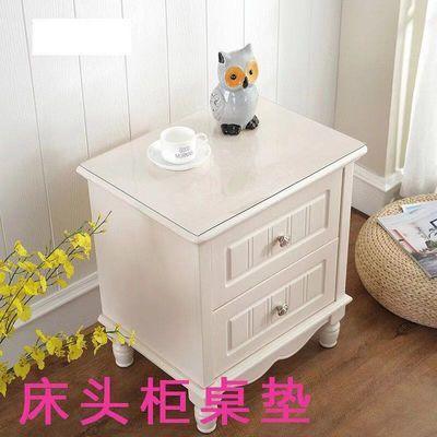 床头柜电视柜垫子客厅茶几桌布防水免洗PVC软玻璃透明防烫餐桌垫