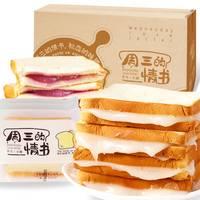 面包早餐乳酸菌夹心吐司切片面包片蛋糕点心零食厂家直销批发500g