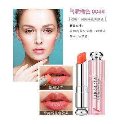 Dior迪奥口红唇膏魅惑粉漾变色唇膏唇蜜口红不掉色3.5g多色可选