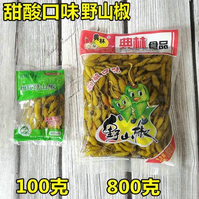 正宗典林酸甜野山椒泡小米椒100g800g辣椒泡菜腌制酸甜辣泡野山椒