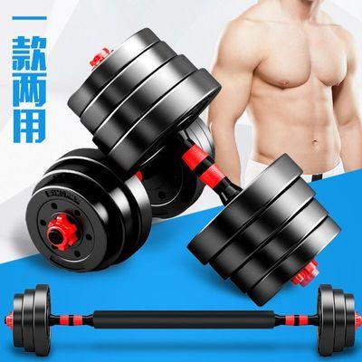 哑铃男士健身器材家用一对20/30/40公斤可调节锻炼减肥杠铃亚玲
