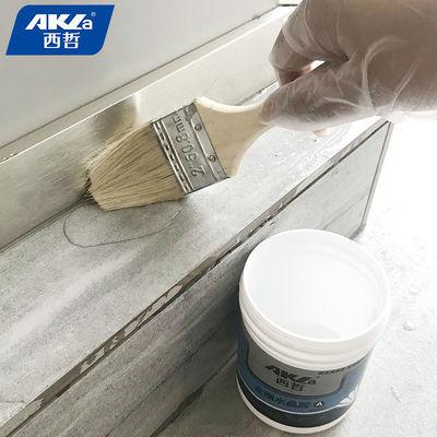 西哲透明卫生间防水胶水专用胶免砸砖补漏材料浴室水池堵漏水涂料