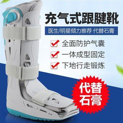 跟腱靴断裂康复鞋行走支具骨折术后固定医用级脚踝关节充气护具
