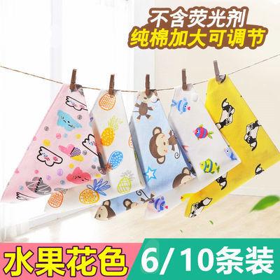 【6条装10条装】婴儿口水巾纯棉婴儿三角巾宝宝围嘴按扣三角巾
