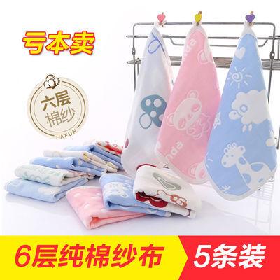 亏本清仓3条宝宝纯棉纱布口水巾小方巾六层儿童成人洗脸毛巾手帕