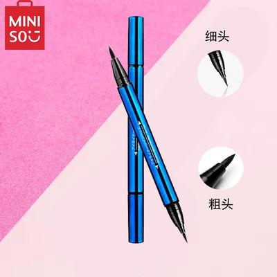 新款MINISO名创优品极细眼线笔防水防汗学生持久不晕妆初学者速干