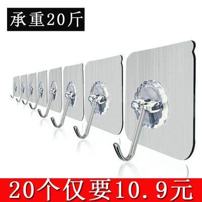 10-40个】不锈钢无痕透明挂钩贴强力墙面墙上粘钩强力粘墙卫生间