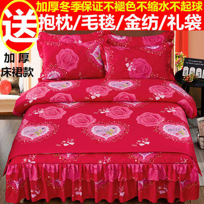 加厚床裙款四件套床上用品结婚庆比网红纯棉四件套舒服磨毛四件套