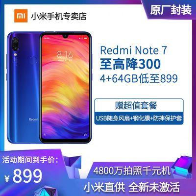 小米 红米Redmi Note7 4800万双摄千元机 4000mAh超长续航 手机【预售:成团后4天内发完】