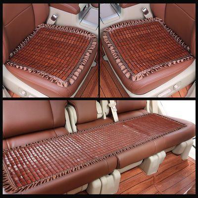 汽车坐垫单片夏季通用无靠背竹片三件套单件竹块麻将凉席防滑座垫