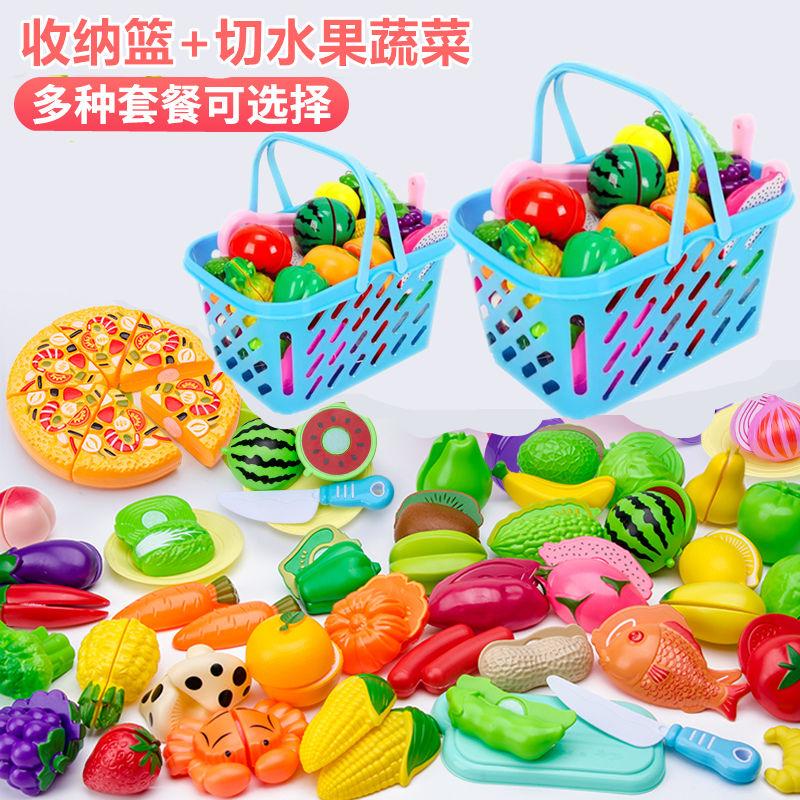 过家家仿真水果蔬菜切切乐玩具小伶儿童切切看男女孩玩具套装礼物