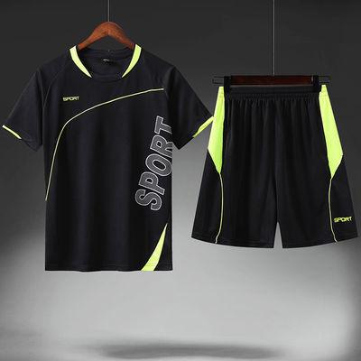 新款男装夏天运动套装男短裤两件套男士短袖t恤运动服休闲裤宽松