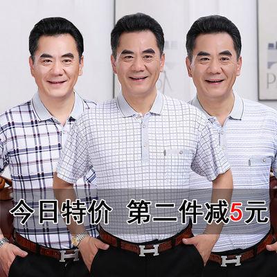 夏季中老年人男装短袖t恤夏装40-50岁中年男士半袖上衣爸爸装体恤