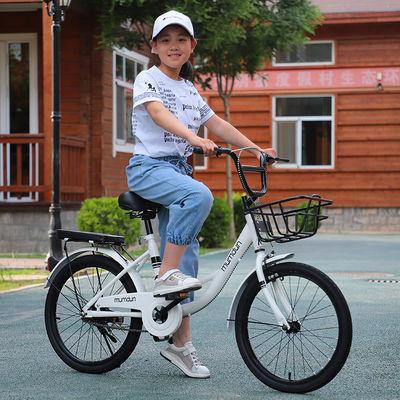 儿童自行车中小学生车男女孩超轻便成人单车公主车16/20/22寸24寸