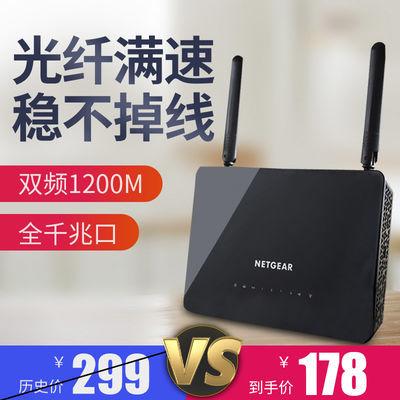 NETGEAR网件R6220千兆无线路由器PS4联机游戏加速家用穿墙王wifi【6月7日发完】