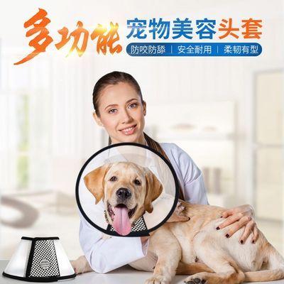 狗狗用伊丽莎白圈大号透明加深猫咪防舔头套美容罩狗防护罩防咬圈