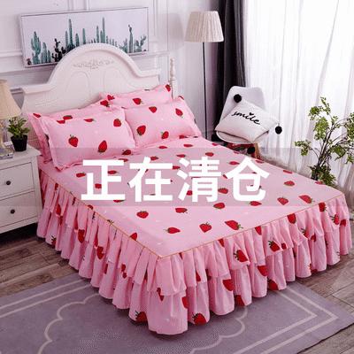 【亏本冲量】俞兆林床裙单件 防滑床单1.0米1.5米1.8米2.0米床罩