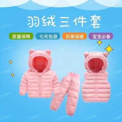 秋冬新款婴幼儿童羽绒棉服外套男女童装棉裤中小童羽绒棉裤两件套