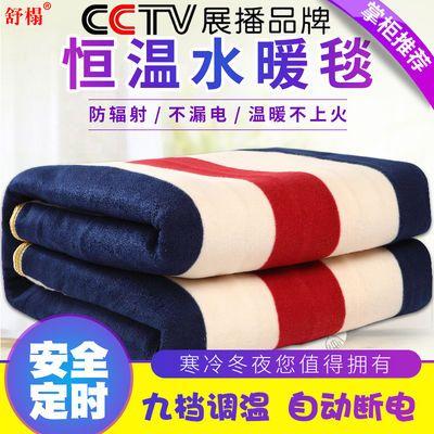 水暖毯电热毯家用单人双人双控调温水循环安全三人加大宿舍电褥子