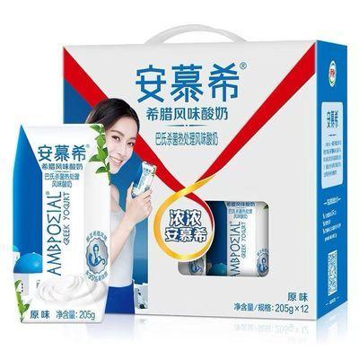 8月产伊利安慕希原酸奶205g*12盒整箱特价礼盒装口味随机发