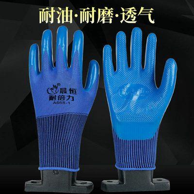 正品压纹劳保手套浸胶耐磨防滑工作防护舒适工地乳胶手套批发