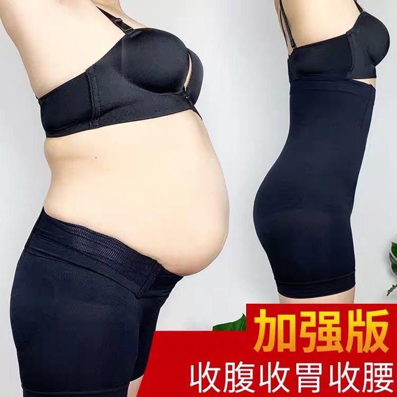 【加强收腹】1/2件装收腹裤高腰收胃塑形瘦身提臀减肥平角收腹裤