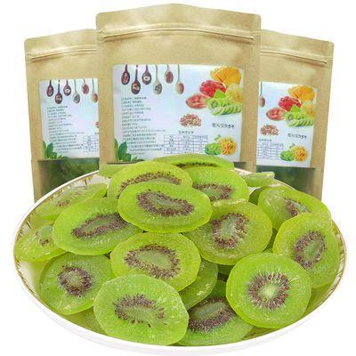 【新货猕猴桃干2斤实惠装】绿猕猴桃片即食奇异果干果脯250g蜜饯