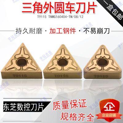 数控三角刀片T9115 T9125 TNMG160404-TM TNMG160408-TM160412-TM