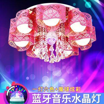 新款蓝牙音乐客厅灯现代简约水晶吸顶灯家用led圆形房间卧室灯具