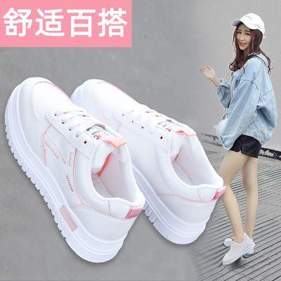 小白鞋女2019秋季百搭韩版学生女鞋子街拍板鞋休闲平底鞋新款单鞋