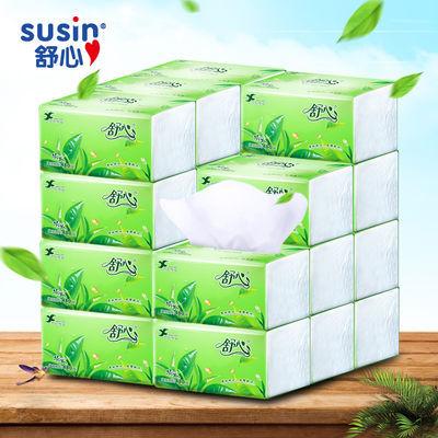 【超多480张】清香大规格纸巾抽纸批发整箱抽纸巾家用卫生纸大包