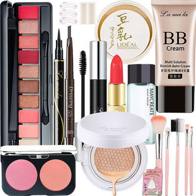 【送化妆工具】网红彩妆套装组合初学者防水淡妆化妆品学生全套女