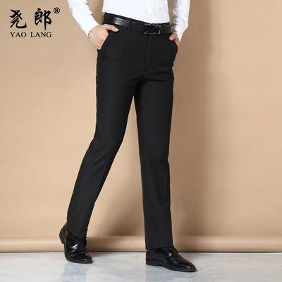 男士西裤秋季薄款免烫商务直筒休闲裤中年职业黑色西服正装长裤子