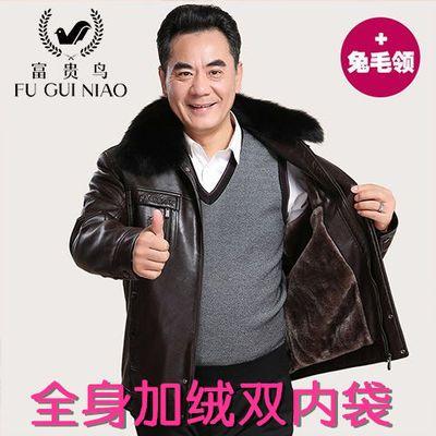 富贵鸟中老年男皮夹克爸爸装冬季老人毛领加绒加厚皮衣冬装外套男