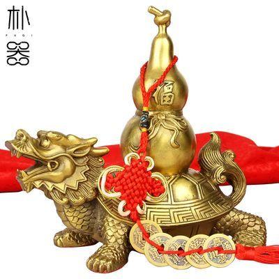 开光铜龙龟葫芦摆件送铜五帝钱家居工艺礼品