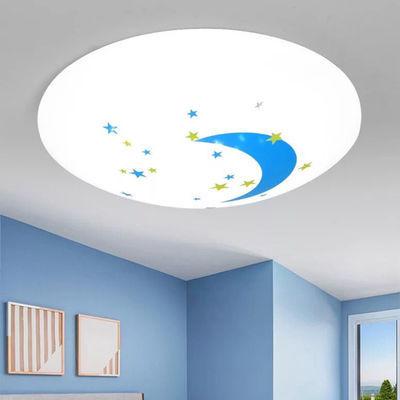 灯具LED圆形吸顶灯卧室客厅灯现代简约房间灯过道灯卫生间灯灯饰【4月9日发完】