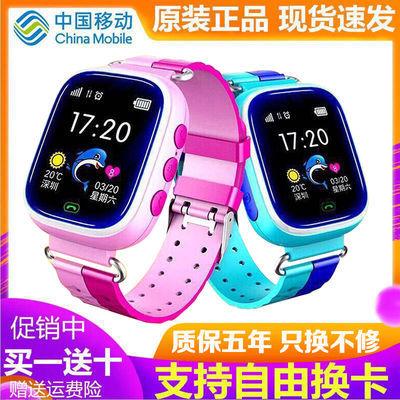 【活动中】天才儿童电话手表智能手表小学生拍照定位防水微聊手表