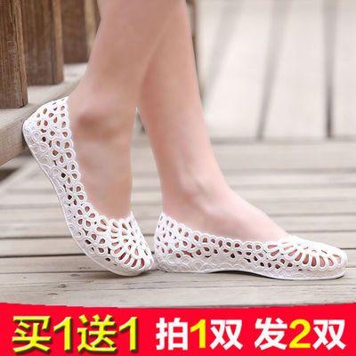 【买一送一】包头镂空女士凉鞋夏季护士鞋跳舞鞋平底洞洞鞋妈妈鞋