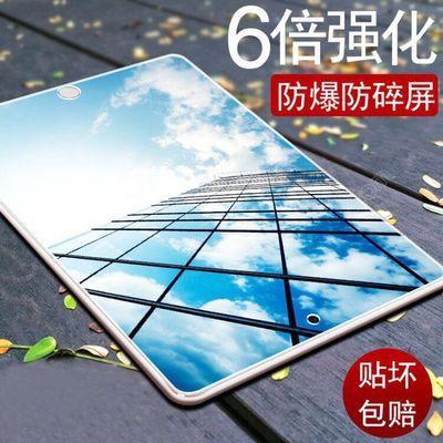 苹果ipadair9.7钢化膜mini2/3/45迷你11平板pro6/7/8保护膜10.5寸