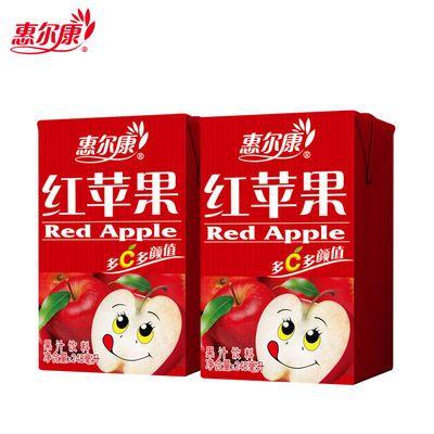 惠尔康红苹果果汁饮料248ml*16盒  畅销20年经典口味