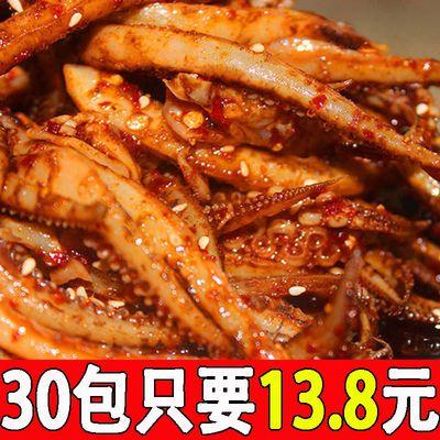 香辣鱿鱼麻辣烧烤特产海鲜休闲零食香菇铁板鱿鱼须片休闲零食小吃