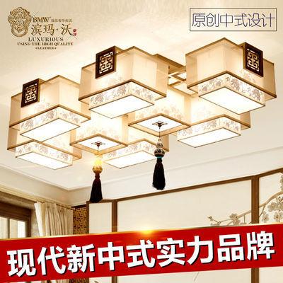 新中式吸顶灯饰卧室灯具led吸顶灯餐厅灯罩吊灯客厅灯大厅房间灯